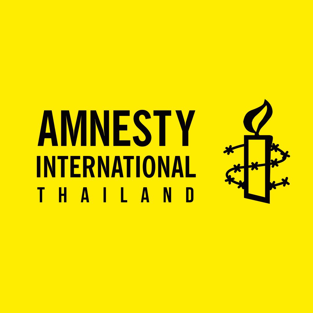 AMNESTY INTERNATIONAL THAILAND