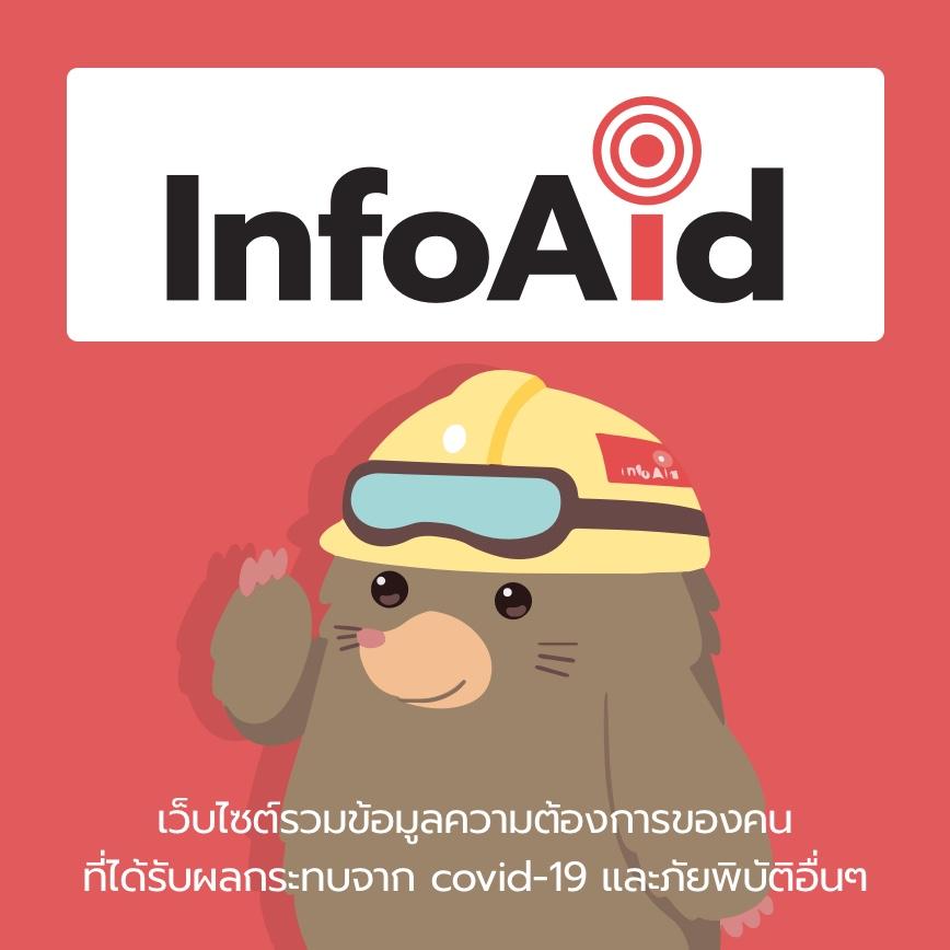 InfoAid