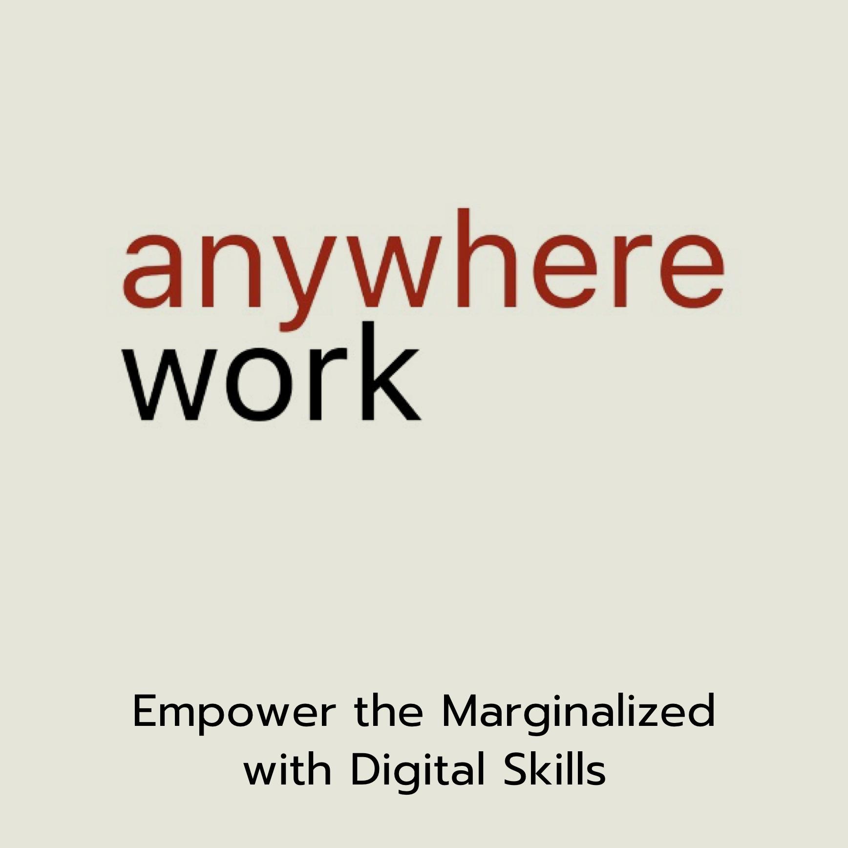 โครงการ Anywhere Work